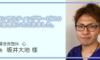 """【ご感想】体質改善整体""""心"""" 代表 坂井大地様"""